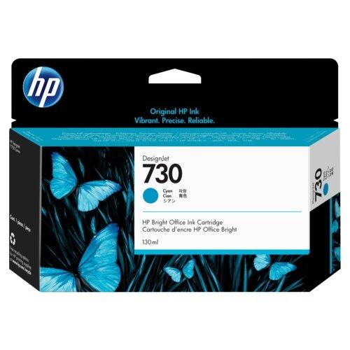 Картридж HP P2V62A