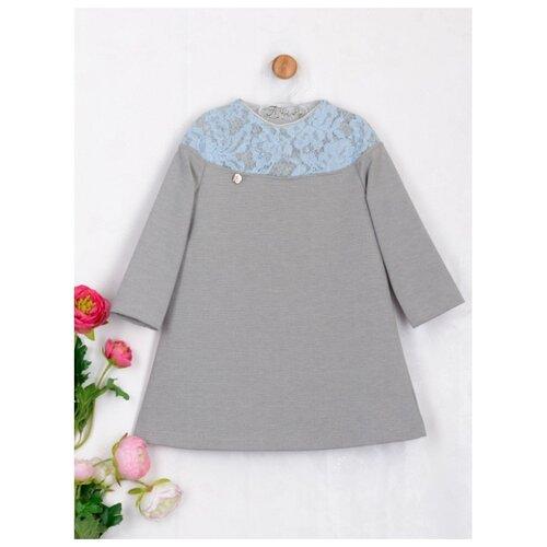Платье Трия размер 92-98, серый/голубой