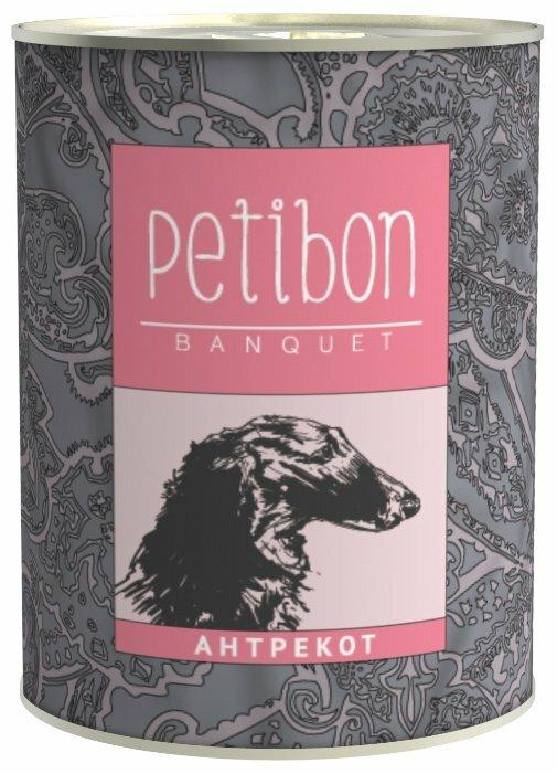Корм для собак Petibon Banquet Антрекот для собак