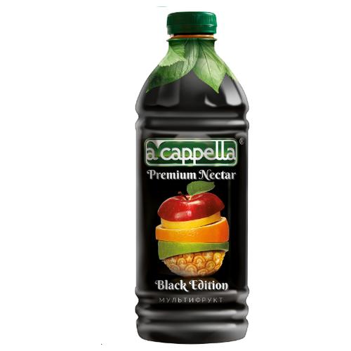 цена на Нектар Acappella Black Edition Мультифрукт, 1 л