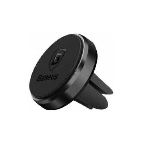 Магнитный держатель Baseus Magnet Series Car Mount черныйДержатели для мобильных устройств<br>