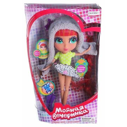 Купить Кукла Zhorya Модная Вечеринка ZYK-K1632-1, Куклы и пупсы