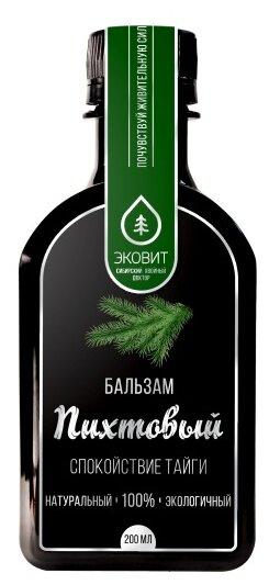 Бальзам Эковит Пихтовый