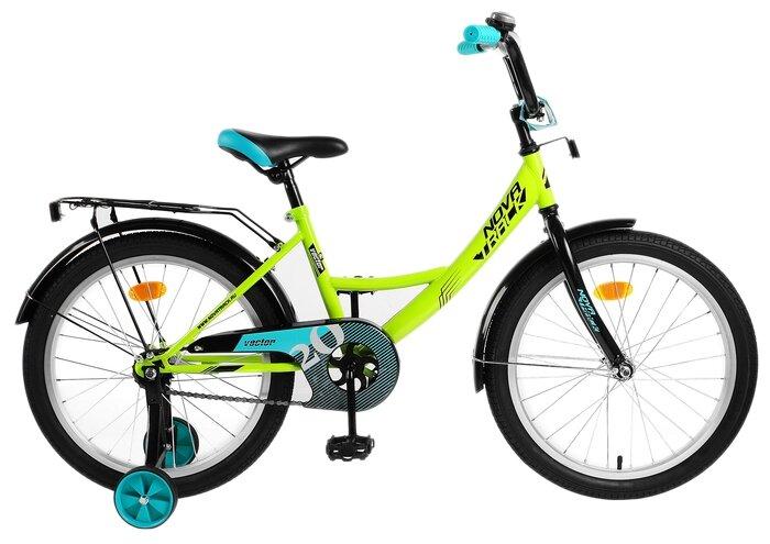 Велосипед Novatrack Vector 20 (2019) 203VECTOR.GN9