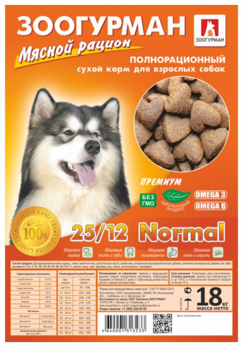 Корм для собак Зоогурман Мясной рацион 25/12 Normal