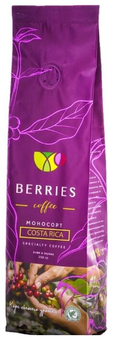Кофе в зернах Berries Coffee Коста Рика
