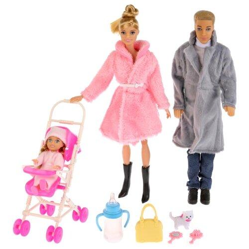 Купить Набор кукол Карапуз София с семьёй, в зимней одежде, 29 см, 99161-S-AN, Куклы и пупсы