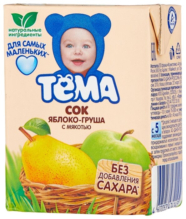 Сок с мякотью Тёма Яблоко-груша, c 5 месяцев