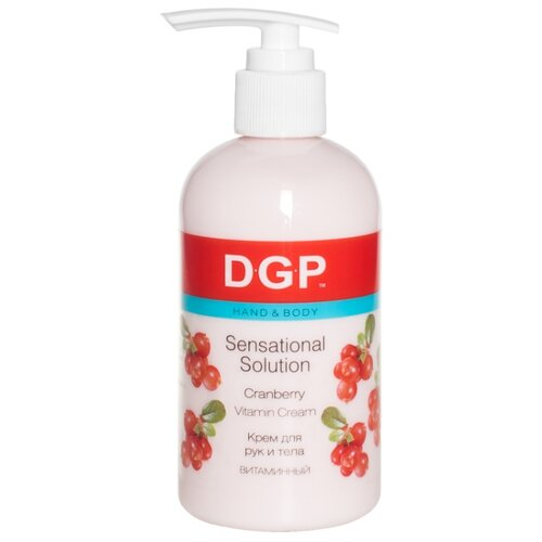 Крем для тела Domix витаминный Sensational Solution, 260 млКремы и лосьоны<br>