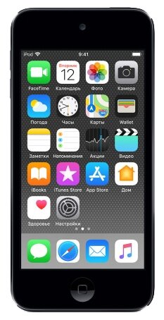 Цифровой плеер Apple iPod touch 6 32Gb, Blue
