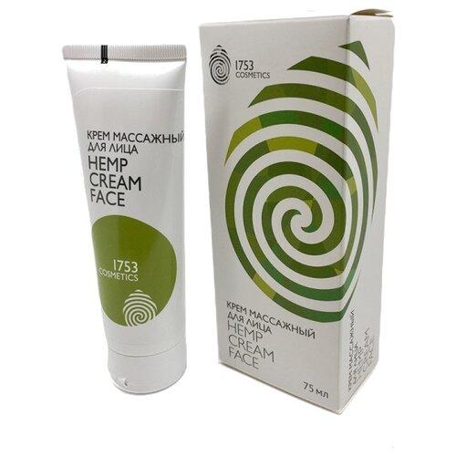 1753 cosmetics Hemp Cream Face Крем массажный для лица, 75 млУвлажнение и питание<br>