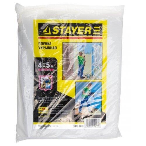 Защитная пленка STAYER 12253-04-05, 5 м, бесцветный