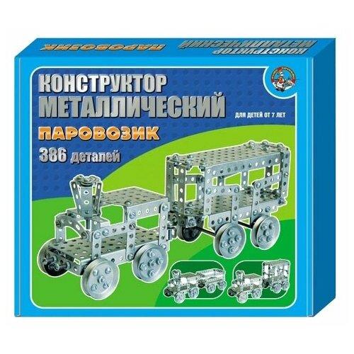 Винтовой конструктор Десятое королевство Как раньше 00949 Паровозик конструктор металлический паровозик 00949