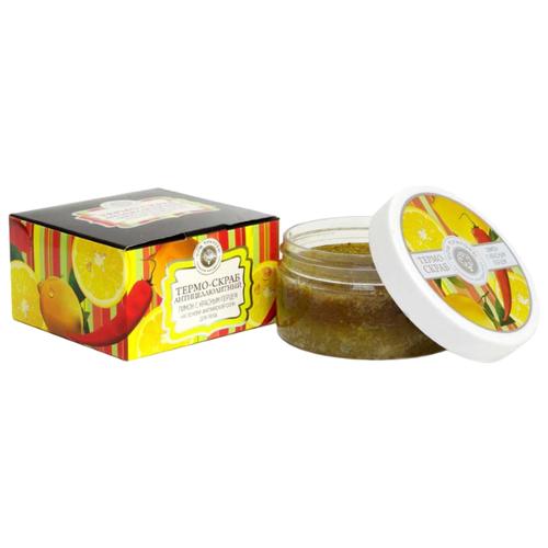 Купить Дом Природы скраб антицеллюлитный Лимон с красным перцем на основе английской соли 300 г