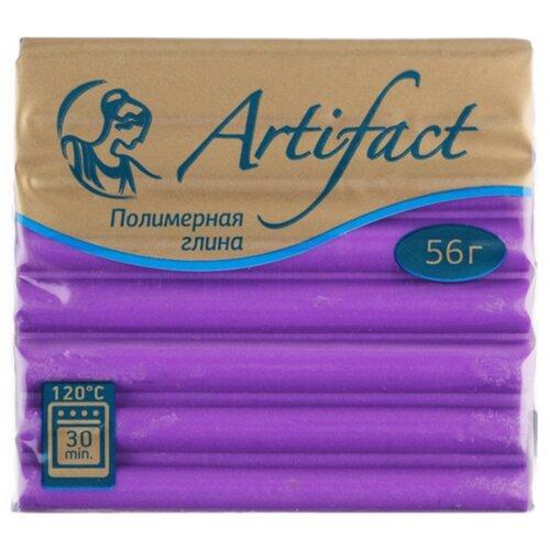 Полимерная глина Artifact Classic пастельно фиолетовая (174), 56 г