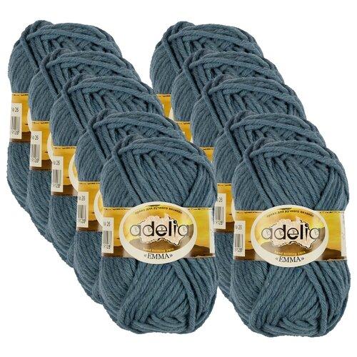 Купить Пряжа Adelia Emma однотонная, 20 % шерсть, 80 % акрил, 50 г, 50 м, 10 шт., №26 серо-голубой