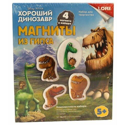 Купить LORI Магниты из гипса - Disney Хороший динозавр (Мд-012), Гипс