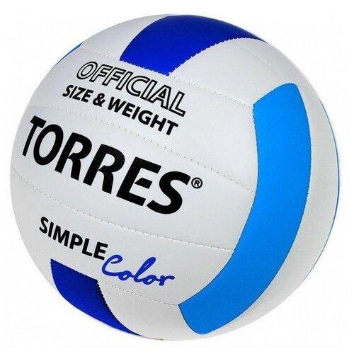 Волейбольный мяч TORRES Simple Color color волейбольный мяч torres simple color