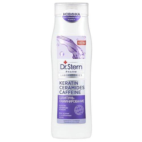 Dr. Stern шампунь-ламинирование Кератин, церамиды, кофеин, 400 мл