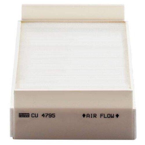 Фильтр MANNFILTER CU4795 фильтр mannfilter cu2131
