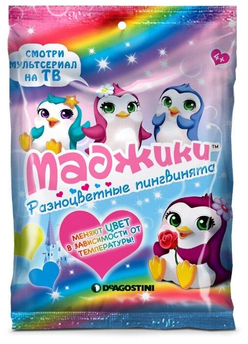 Фигурка ДеАгостини Маджики Разноцветные пингвинята PENGNS001RUBLK