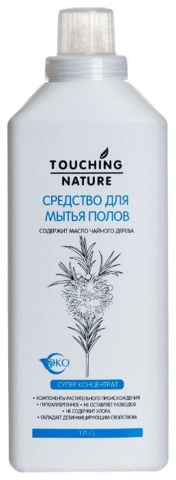 Touching Nature Средство для мытья полов