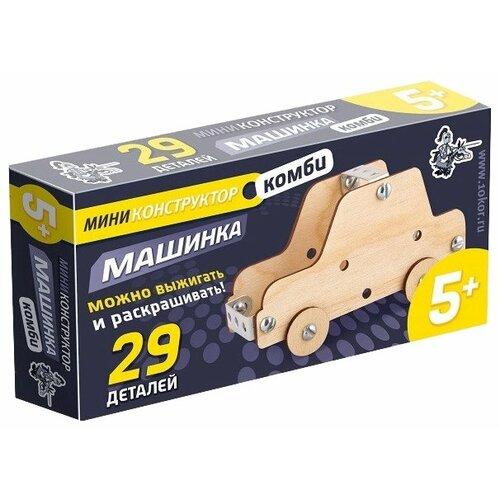 Купить Винтовой конструктор Десятое королевство Конструктор из дерева и металла мини 01620 Машинка, Конструкторы