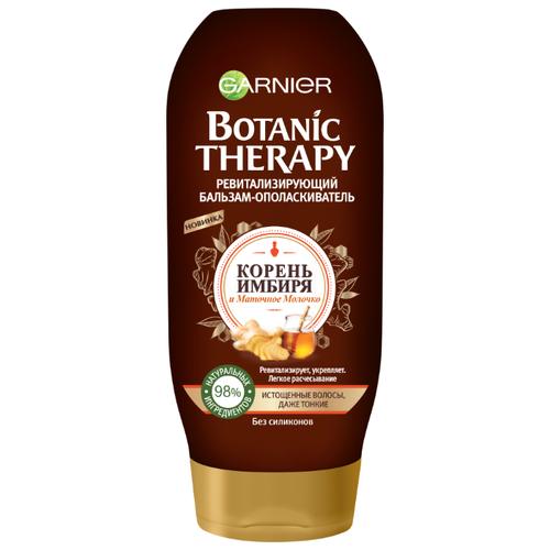 GARNIER бальзам-ополаскиватель Botanic Therapy Корень имбиря и маточное молочко Ревитализирующий для истощенных, даже тонких волос, 200 мл