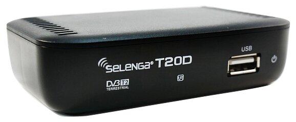 Приставка для цифрового ТВ Selenga T20D (DVB-T2)