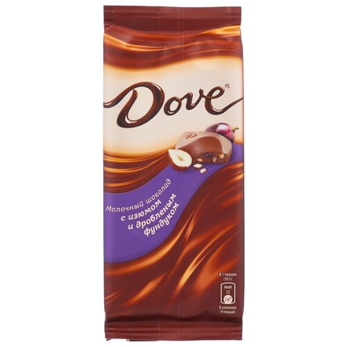 шоколад dove молочный миндально апельсиновый грильяж 90 г Шоколад Dove молочный с изюмом и дроблёным фундуком, 90 г