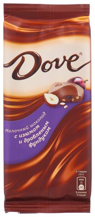 Купить Шоколад Dove молочный с изюмом и дроблёным фундуком, 90 г по низкой цене с доставкой из Яндекс.Маркета