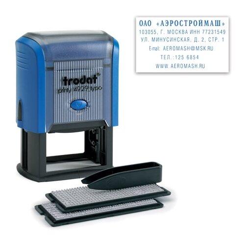 Штамп Trodat 4929/DB прямоугольный самонаборный синий