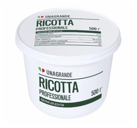 Сыр Unagrande творожный professionale ricotta 45%