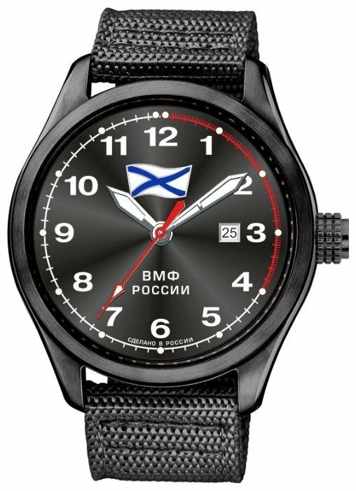 Наручные часы СПЕЦНАЗ С2864354 — купить по выгодной цене на Яндекс.Маркете