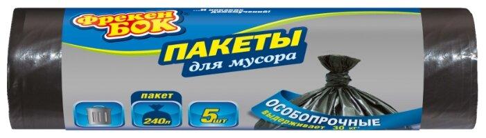 Мешки для мусора Фрекен БОК 16203130 240 л (5 шт.) черный
