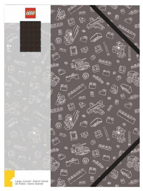 Блокнот LEGO 51668 А4 (96 листов), серый