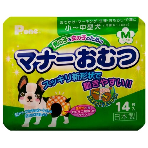 Подгузники для собак Japan Premium Pet PMO-628 14 шт.