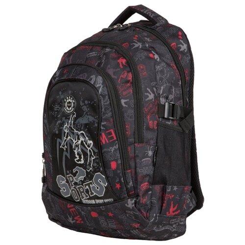 Рюкзак POLAR 80099 23 красный/серыйРюкзаки<br>