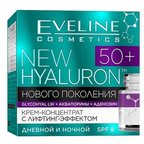 Крем Eveline Cosmetics New Hyaluron 50+ 50 млАнтивозрастная косметика<br>