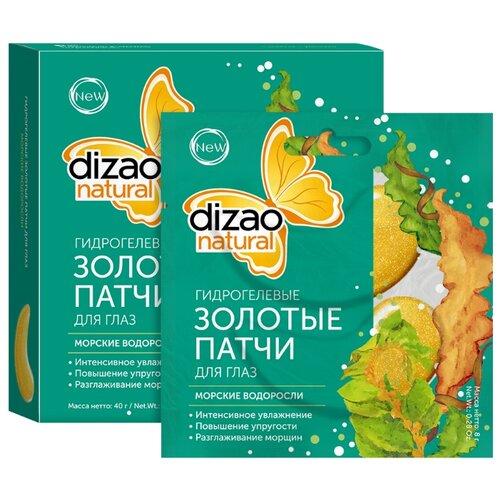 Dizao Гидрогелевые золотые патчи для глаз Морские водоросли 40 г (10 шт.)