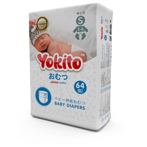 Yokito подгузники Premium S (3-6 кг) 64 шт.