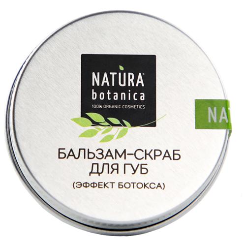 Natura Botanica Бальзам-скраб для губ Эффект Ботокса