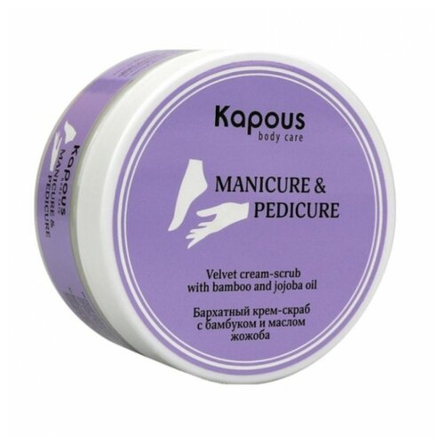 Kapous Professional Body Care Крем-скраб с бамбуком и маслом жожоба, 200 мл