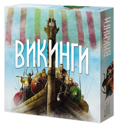 Настольная игра Magellan Викинги — купить по выгодной цене на Яндекс.Маркете
