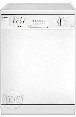 Посудомоечная машина Indesit DGA 6450 W
