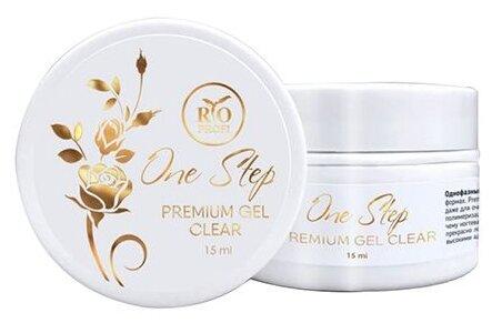 Гель Rio Profi Premium Gel One Step, 15 мл