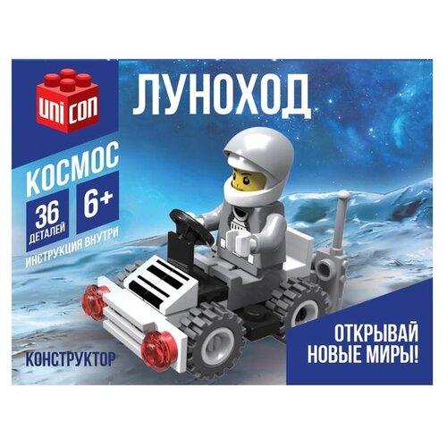 Купить Конструктор UNICON Космос 2546810 Луноход, Конструкторы