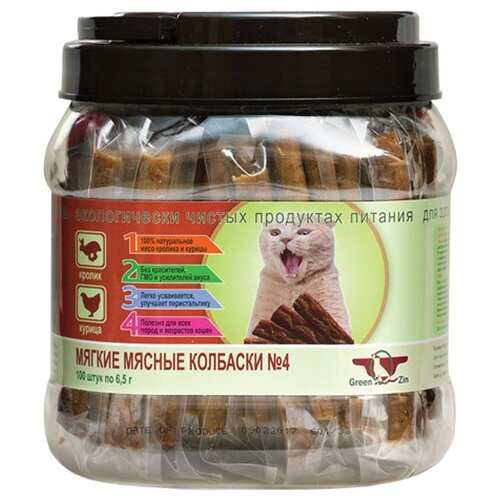 Лакомство для кошек Green Qzin Подвижность №4 Мягкие мясные колбаски Кролик и Курица, 6.5г х 100шт. в уп. 650 г