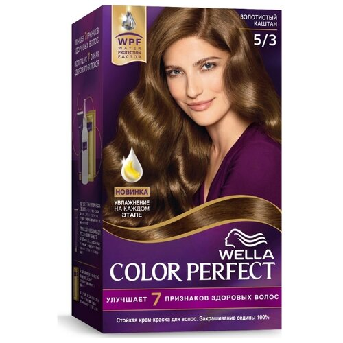 Wella Color Perfect Стойкая крем-краска для волос, 5/3 золотистый каштан  - Купить