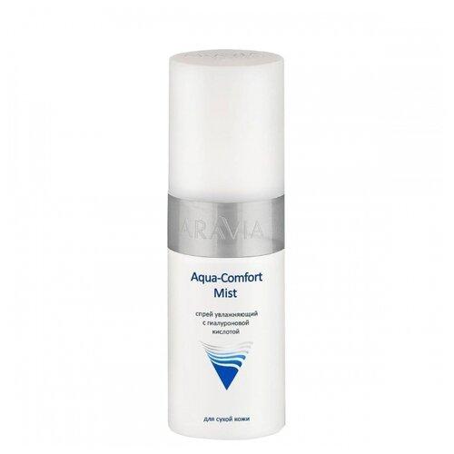 ARAVIA Professional Мист Aqua Comfort 150 мл